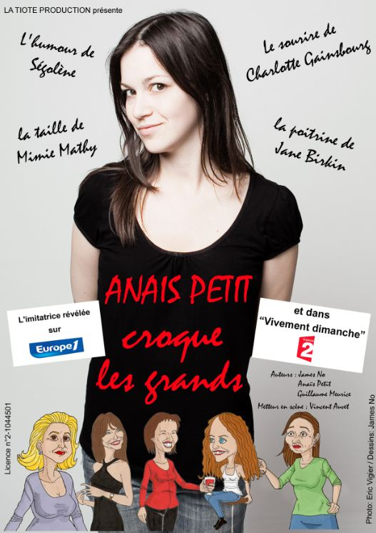 Anaïs Petit