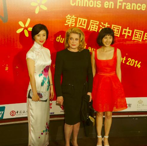 Yi Chunde, Catherine Deneuve et Xia Zi Tong