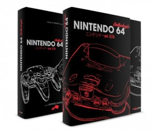 Nintendo 64 Anthologie en édition simple ou collector