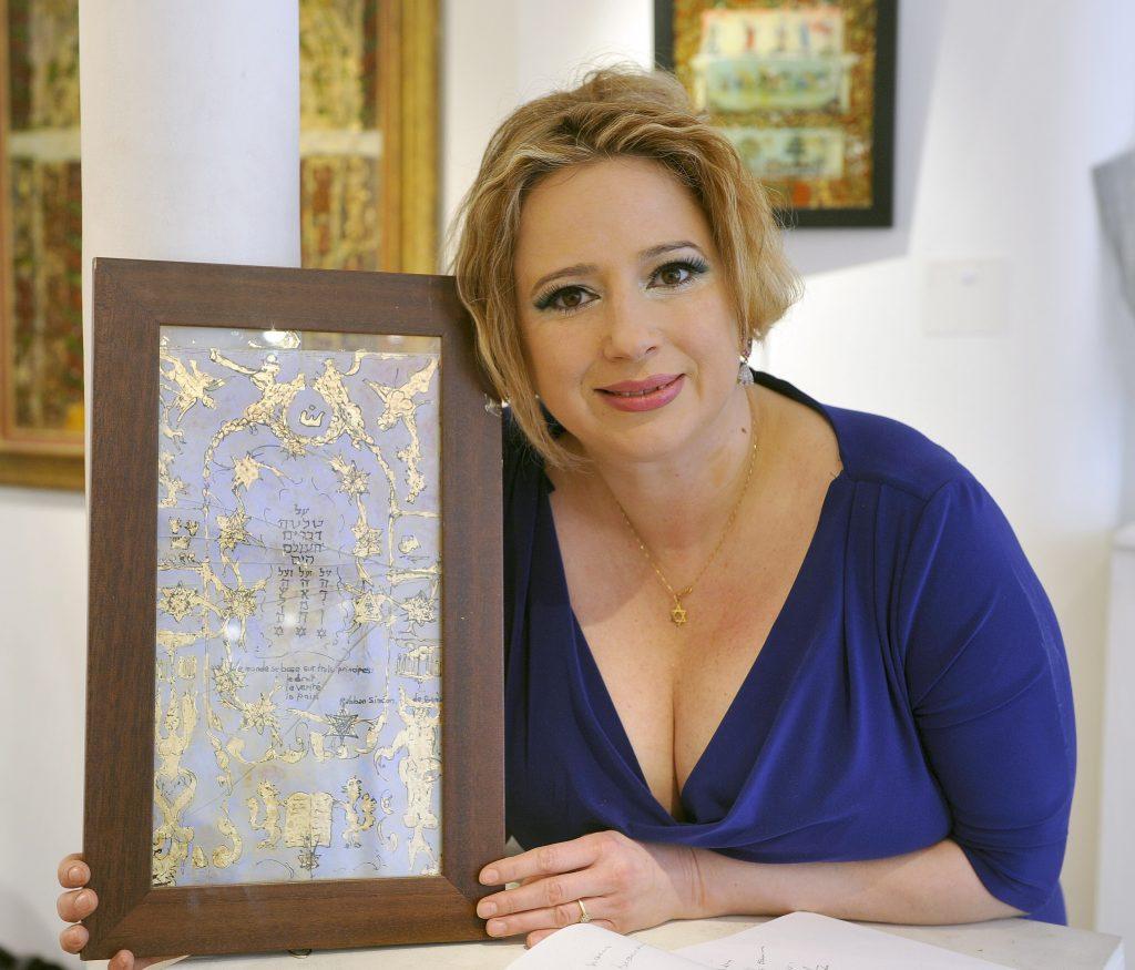 Dana York, Artiste Peintre Photo ( DR )
